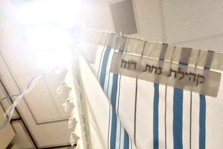 הקמת בית הכנסת נחת רוח
